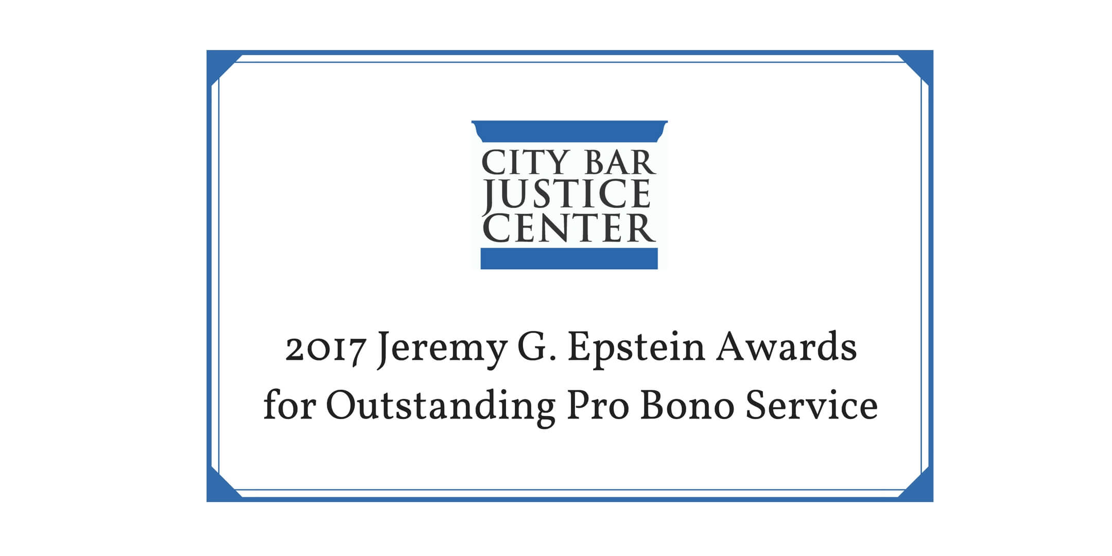 2017 Jeremy G. Epstein Awards