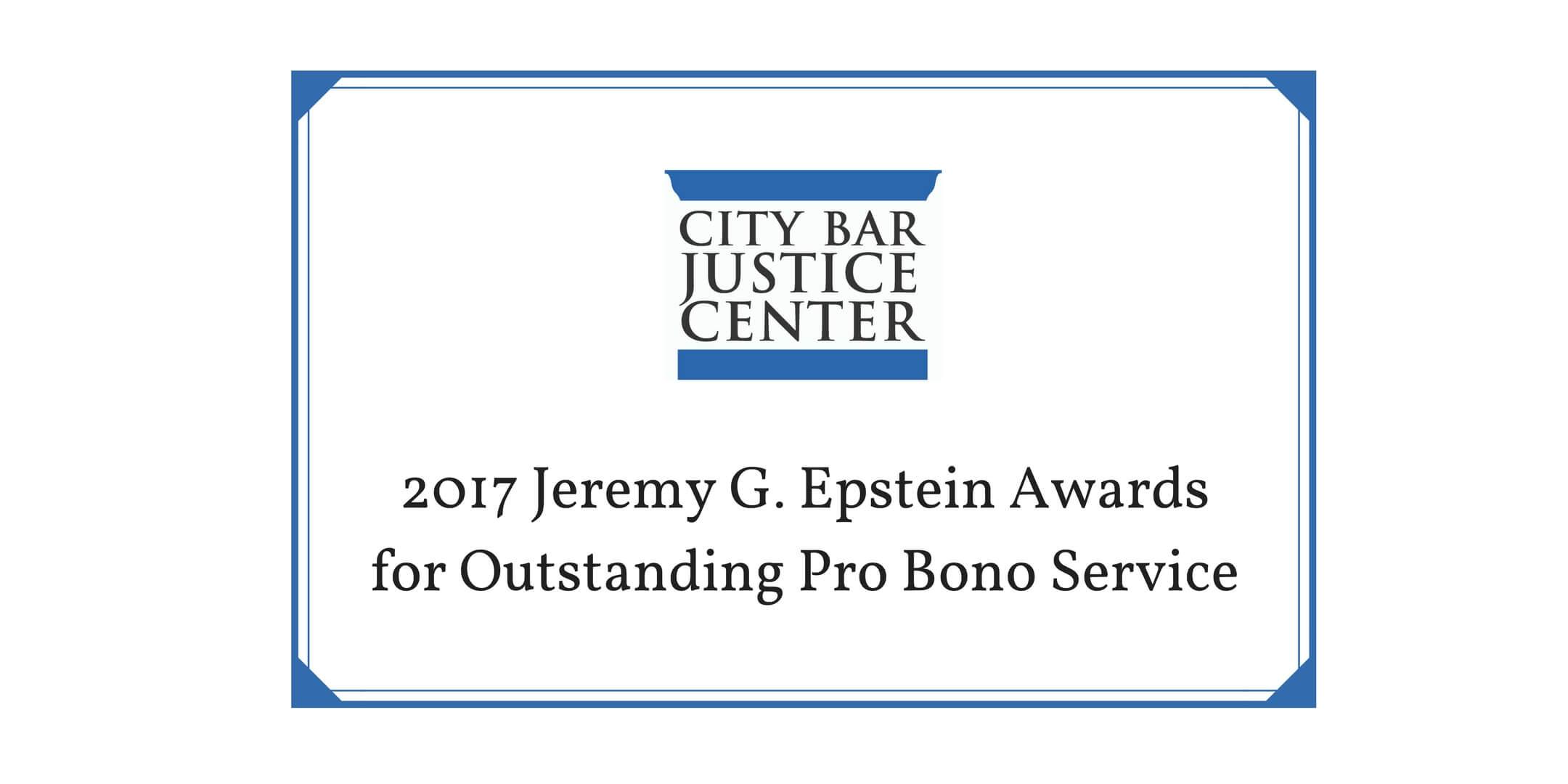 2017 Jeremy G. Epstein Awards
