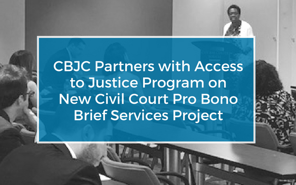 CBJC-Access-to-Justice-Program-New-Civil-Court-Pro-Bono-Brief-Services-Project-blog